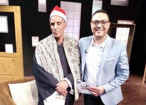 """كبير مبتهلي """"الإذاعة المصرية"""" ضيف قناة """"الناس"""" اليوم"""