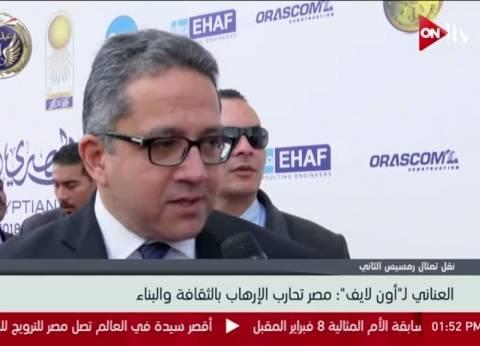 وزير الآثار: مصر تحارب الإرهاب بالثقافة والبناء