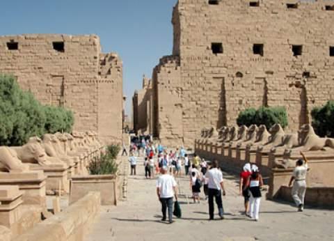 "مصدر بـ""السياحة"": 7.5 مليون سائح زاروا مصر خلال 11 شهرا"