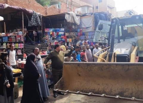 إزالة 120 حالة إشغالات ضمن حملة بأسواق إدفو