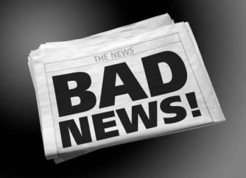 عالمة نفسية تكشف عن أضرار مشاهدة الأخبار السيئة يوميا