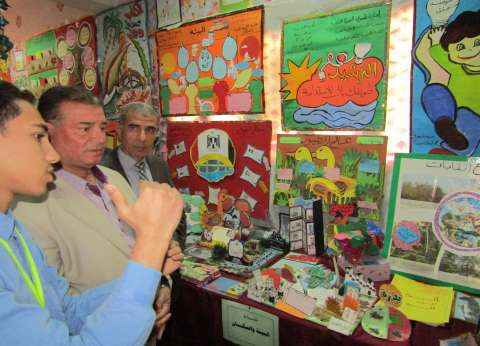 بالصور  افتتاح معرض التعلم النشط بمدرسة السادات بالفيوم