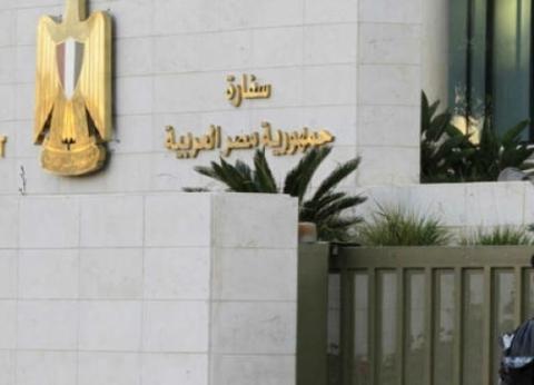 سفير مصر بالكويت: الإقبال على التصويت بداية مبشرة لمستوى المشاركة