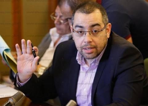 «الوفد»: ننافس على رئاسة لجان حقوق الإنسان والشباب والرياضة والصحة بـ«النواب»