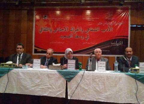 """""""ثقافة المنيا"""" تفتتح الدورة الـ18 لمؤتمر أدباء أقليم وسط الصعيد"""