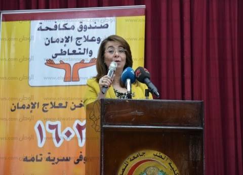 غادة والي: مشاركة محمد صلاح بحملة مكافحة المخدرات رفعت الاستجابة