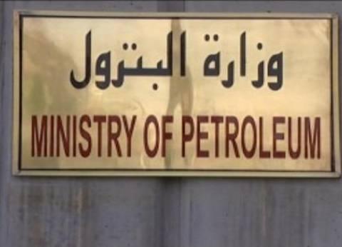 البترول: نعمل على تحديد أسعار الغاز محليا بعد رفع الدعم