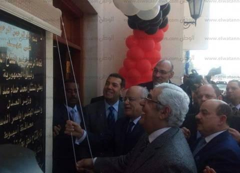 بالصور| افتتاح مجمع محاكم أبوتيج في أسيوط