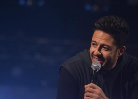 محمد حماقي يصعد لحفل ألبومه بنادي الشمس على نغمات quotكل يوم من دهquot