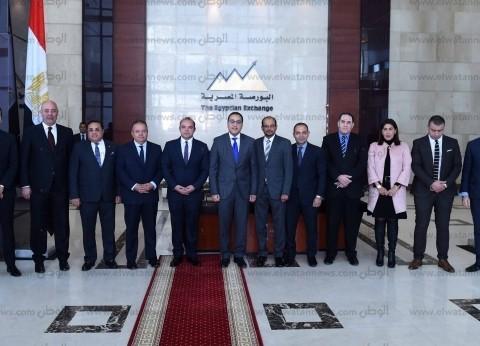 بالصور| رئيس الوزراء يلتقي أعضاء مجلس إدارة البورصة