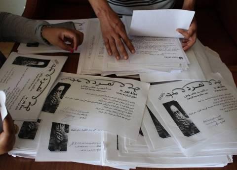حملة توقيعات لإقالة رئيس مدينة البياضية في الأقصر