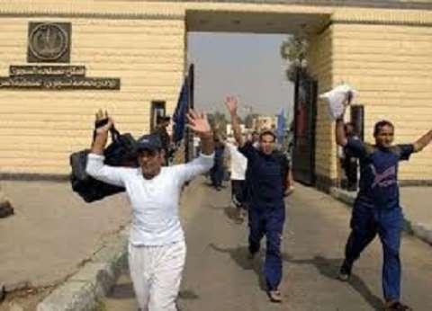 """""""الداخلية"""": الإفراج بالعفو عن 1197 من نزلاء السجون.. وإفراج شرطي عن 83 أخرين"""