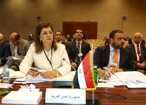 """""""التخطيط"""": جار مراجعة وتحديث """"رؤية مصر 2030"""" لتتسق مع خطة الإصلاح"""