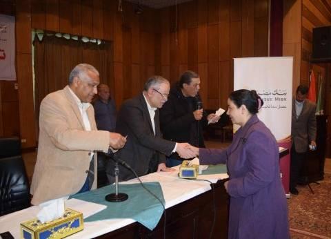 محافظ المنيا يسلم 24 قرض حسن من الأورمان للأسر الأكثر احتياجا