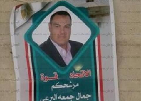 بالصور| أنصار مرشحين يوزعون دعاية انتخابية في عين شمس