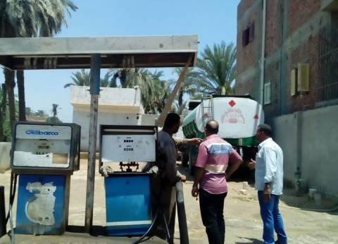 تحرير محضر لمحطة وقود بديرمواس في المنيا لعدم الإعلان عن الأسعار