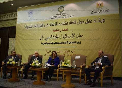 """""""النابلسي"""" الصراعات المسلحة بالدول العربية أدت إلى زيادة الفقر"""