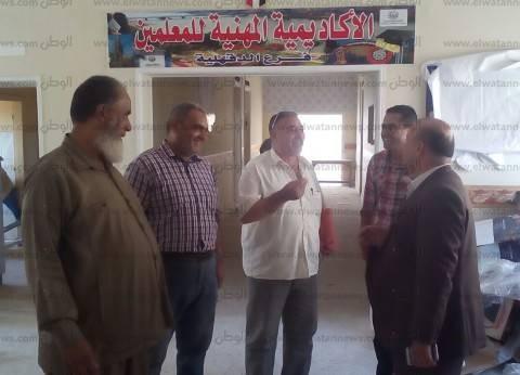 السبت.. افتتاح «الأكاديمية المهنية للمعلمين» بالدقهلية