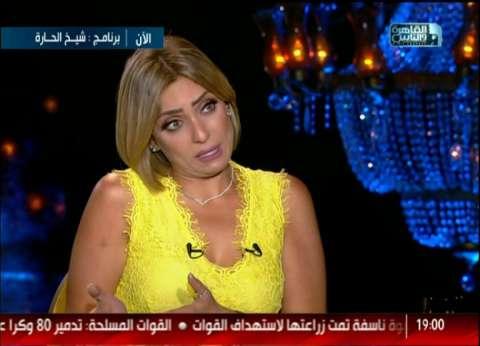 """ريم البارودي تبكي على الهواء: """"تجربتي مع أحمد سعد خلتني أخاف من الأذى"""""""