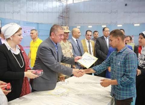 """بعد منحهم 12 كشكا وقروض و""""أمان"""".. تكريم أبطال متحدي الإعاقة بكفر الشيخ"""