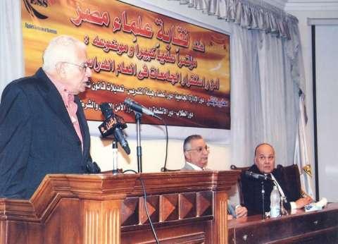 """""""علماء مصر"""": الشيحي طالب البرلمان بتعديل الأجور والمعاشات لأعضاء هيئة التدريس"""