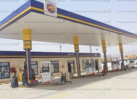 عاجل| الحكومة تقر زيادة سعر البنزين 80 بنحو 3.65 جنيه