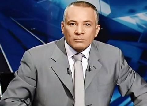 """""""الأعلى للإعلام"""" يستدعي محمد أبو العنين وأحمد موسى"""