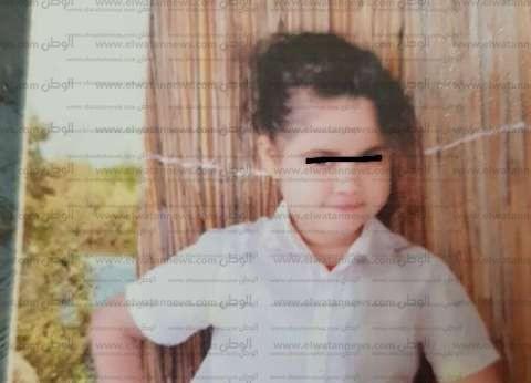 إيداع الطفلة نيلي الشاهدة على مقتل أطفال المريوطية دار رعاية