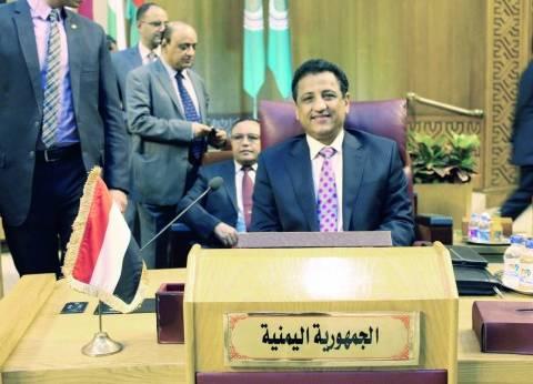 وزير الإعلام اليمنى: «باب المندب» لا يزال فى قبضة البحرية المصرية.. وإيران تهرِّب السلاح عن طريق «القاعدة»