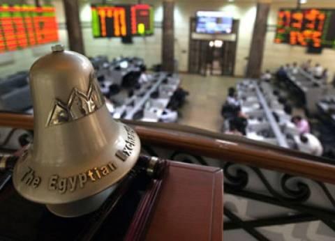 """مجلس إدارة """"راية"""" يعدل اسمها إلى """"القابضة للاستثمارات المالية"""""""