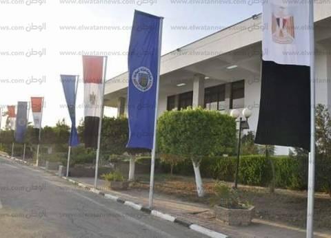 جامعة القناة تحتفل بذكرى المولد النبوي 27 نوفمبر