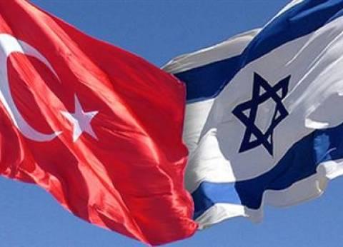 """تركيا تطرح اتفاق لـ""""التطبيع"""" مع إسرائيل على البرلمان"""