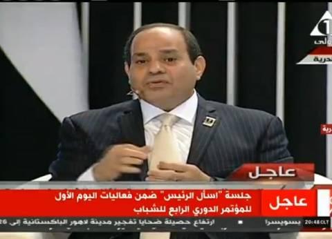 """السيسي لـ""""المصريين"""": أنا ممنون وسعيد بكم .. أنتم مفتاح النجاح"""
