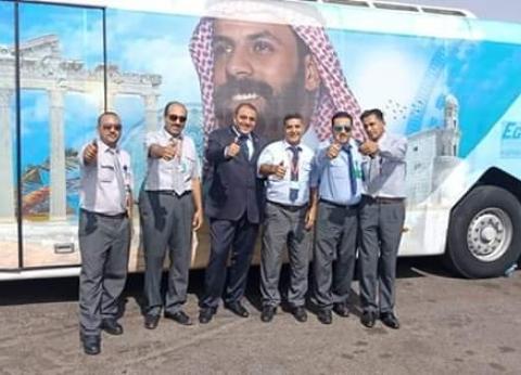 """مصر للطيران للخدمات الأرضية تنهي استعدادها لاستقبال ضيوف """"شباب العالم"""""""