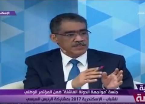 رشوان: بدأ التلاعب بمفهوم الدولة الفاشلة في العالم العربي للسيطرة عليه