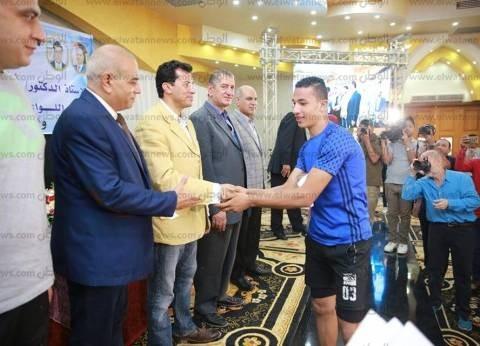 وزير الرياضة ومحافظ كفر الشيخ يكرمان المتميزين.. و16 فائزا بالإقليم