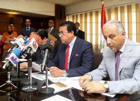 وزير التعليم العالي يعتمد نتيجة تنسيق المرحلة الثالثة