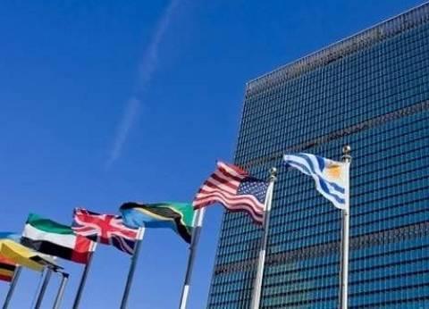 الأمم المتحدة تجدد احترامها لوحدة العراق وسيادته