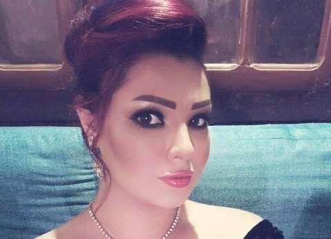 """شيما تعتذر لجمهورها عن """"عندي ظروف"""" بأغنية """"الظروف الصعبة"""""""