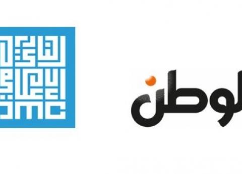 """بالشراكة بين """"الوطن"""" و""""المعهد الدنماركي"""".. انطلاق النسخة الأولى لمنتدى إعلام مصر"""