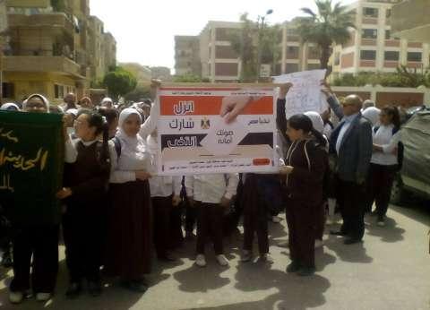 مسيرة طلابية للحث على المشاركة في الانتخابات بالمنيا