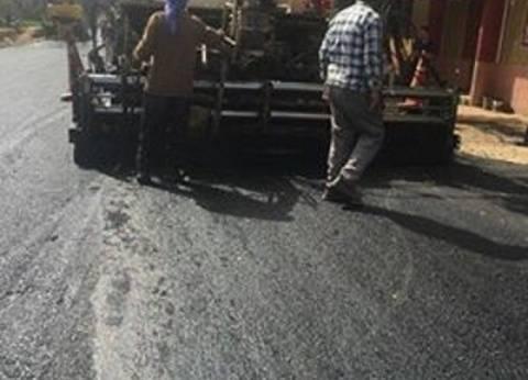 محافظ الفيوم: رصف عدد من الطرق بين المراكز قريبا