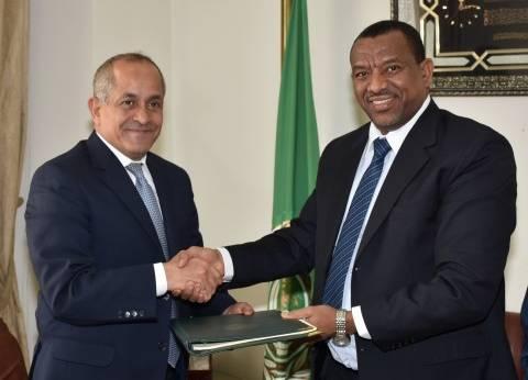 التوقيع على مذكرة التفاهم لإنشاء السوق العربية المشتركة للكهرباء