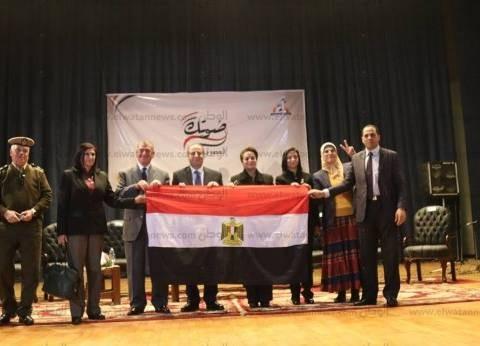 """محافظ كفر الشيخ يشارك في المؤتمر الإقليمي """"صوتك لمصر بكرة"""""""
