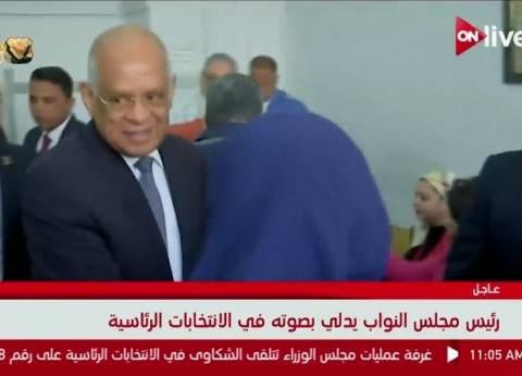 رئيس مجلس النواب يدلي بصوته في الانتخابات الرئاسية