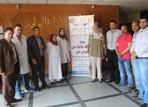 """877 من العاملين بإدارة جامعة المنصورة يجرون تحليل فيروس """"سي"""""""