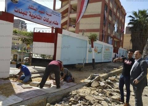 بالصور| رئيس مدينة كفر الشيخ يوجه برفع كفاءة الشوارع المحيطة بالمدارس