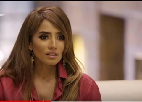 بالفيديو| زينة لمي عز الدين: ليه تخليني أعيط كده.. عاوزة تموتيني
