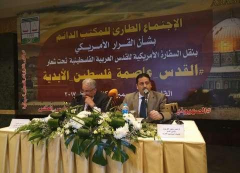 """""""عاشور"""": ملف قانوني لدعم القضية الفلسطينية بالتعاون بين المحامين العرب"""
