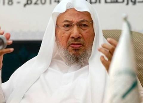 قراصنة سعوديون يسيطرون على موقع يوسف القرضاوي